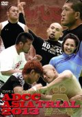 DVD ADCC ASIA TRIAL 2013 3 disk set