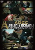 DVD ADCC ASIAN & OCEANIA CHAMPIONSHIP 2015 3DVDs
