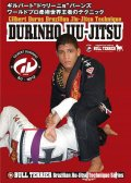DVD BJJ Technique Gilbert Durinho Burns