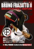DVD BJJ Technique BRUNO FRAZATTO BJJ & grappling 2 disc sets