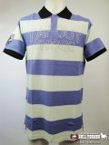TAPOUT Vintage Polo Shirt BAR STRIPE Blue/LightGreen  SALE