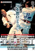 DVD The 10th World Championship KARATE THE BEST