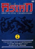 DVD Asian Open Jiu-Jitsu Championship 2010 Part 2