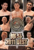 DVD Shooto 2011 BEST