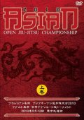 DVD Asian Open Jiu-Jitsu Championship 2010 Part 1
