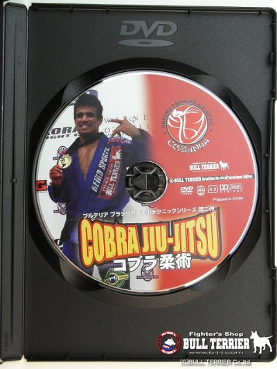 Photo3: DVD Brazilian Jiu-Jitsu Jiu Jitsu technique2 COBRINHA