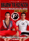DVD Super techniques and Brazilian Jiu Bruno Furazato nogi