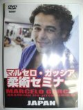 DVD Marcelo Gacia Jiu-Jitsu seminars in JAPAN