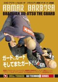 "DVD Abmar Barbosa ""The Guard"" Brazilian Jiu Jitsu technique"