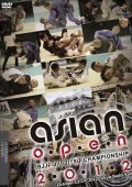 DVD Asian Open Jiu-Jitsu Championship 2012