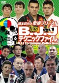 DVD Jiu Jitsu Priest by HASHIMOTO KINYA BJJ Technique collection Vol.1