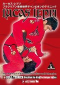 DVD The Technique of BJJ champion LUCAS LEPRI