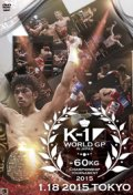 DVD K-1 WORLD GP inJapan 〜-60kg championship tournament 11.3 2014 YOYOGI Studiam