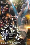 DVD K-1 WORLD GP 2015 〜-70kg championship tournament[vv-846]