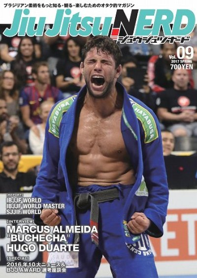 "Photo1: 100% Jiu jitsu-only magazine ""Jiu Jitsu NERD"" vol.9"