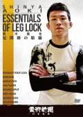 DVD Shinya Aoki ESSENTIALS OF LEG LOCK