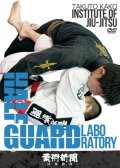DVD TAKUTO KAKO Institute of Jiu Jitsu #1 HALF GUARD LABORATORY