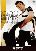 DVD Shinya Aoki ESSENTIALS of GUILLOTINE