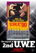 DVD The Legend of 2nd U.W.F. Vol.10
