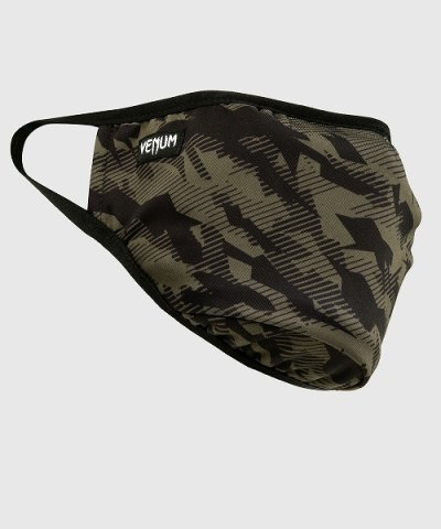 Photo2: VENUM Face Mask LASER Khaki Camo
