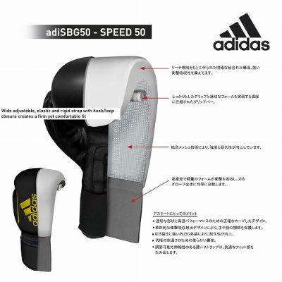 Photo5: ADIDAS COMBAT SPORTS Boxing Glove SPEED Red