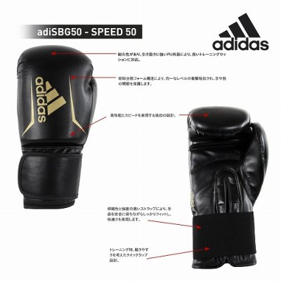 Photo4: ADIDAS COMBAT SPORTS Boxing Glove SPEED Red