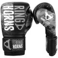 RINGHORNS Boxing Glove CHARGER CAMO Black/Gray