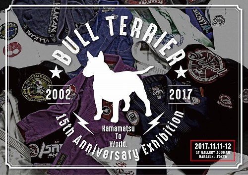 39724d6e09e368 BJJ and Martial Arts Fighters shop Bull Terrier (Page 13)